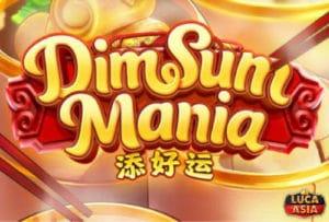 เกมส์ Dim Sum Mania